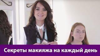 Мастер-класс №39 - Как правильно наносить макияж (видео) GOSH
