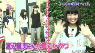 名前(Name):柏木ひなた(Hinata Kashiwagi) ニックネーム「おもち、ひな...