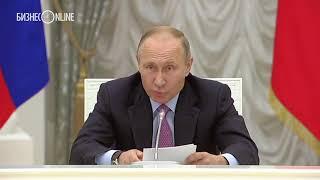 Путин предложил продлить действие маткапитала и платить семьям за рождение первенца