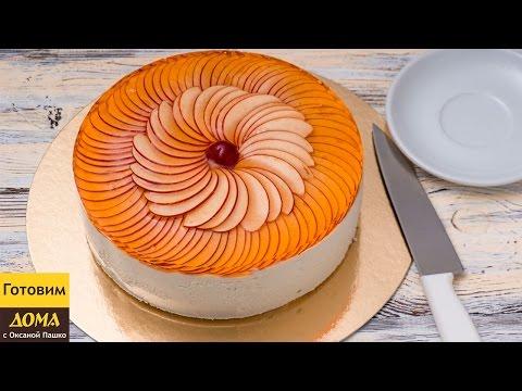 Торт со сливочно-творожным кремом, фруктами и желе | Подробный рецепт | ГОТОВИМ ДОМА с Оксаной Пашко