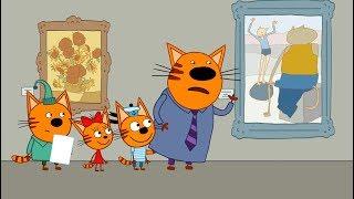 Три кота - Картинная галерея - 19 серия