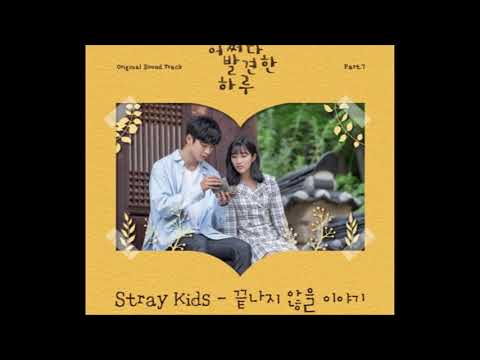 Download |1 HOUR LOOP| Story That Won't End Extraordinary You OST Part.7 - Stray Kids Mp4 baru