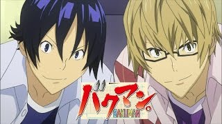 Jview: Bakuman Anime Review (WILL REVISIT THIS TOPIC)