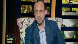 صباحك عندنا - كلمات قوية للإعلامي :أحمد الشاعر بشأن القضية الفلسطينية والوضع في بيت المقدس