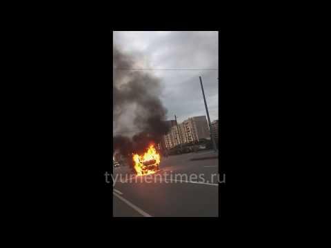 видео: Тюмень, Широтная, горит Газель с хлебом, 11-09-2018