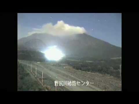 Earthquake Light Ufos Monitor Sakurajima Volcano Japan
