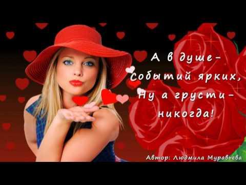 Самое лучшее поздравление с Днём Святого Валентина! - Тренды Ютуба