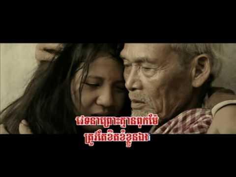 Pich Sophea ft G devith  - Tek Pnek Kmeng Rers Som Ram   (Official MV Full )