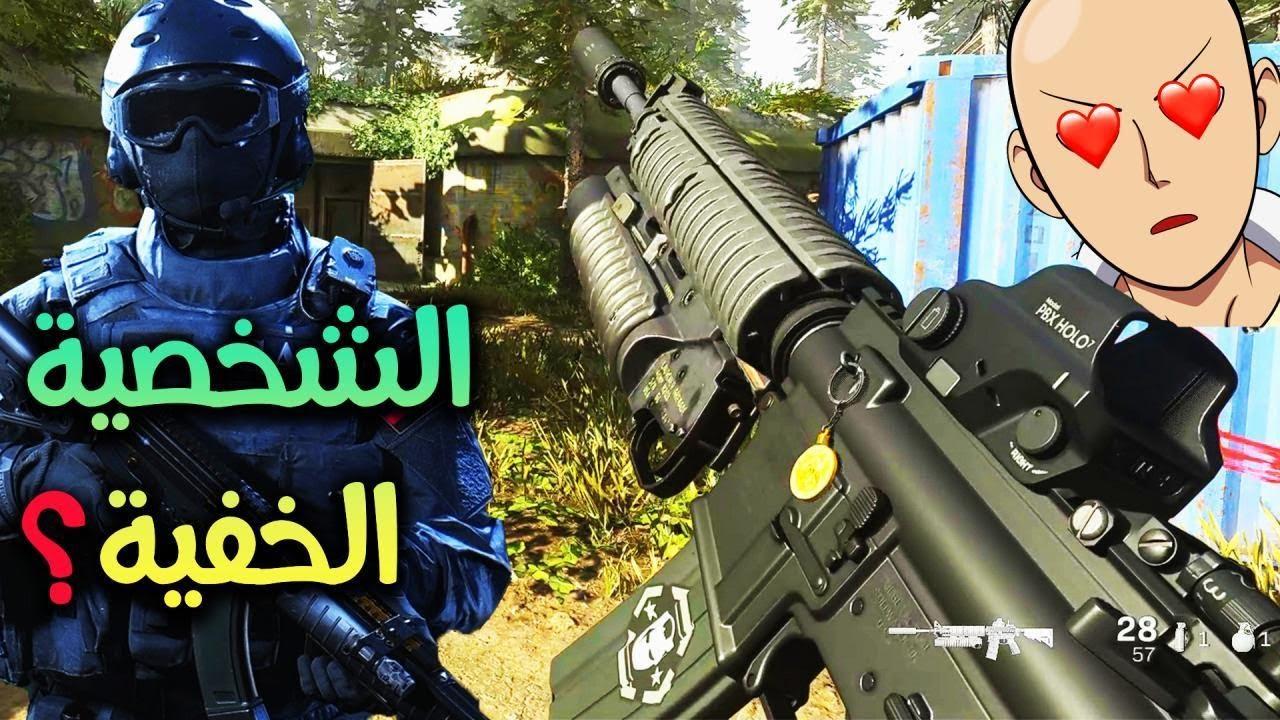 حلمي بدأ يتحقق في الوارزون !😎 | Call of Duty Warzone | كود 16