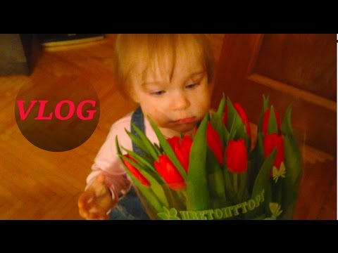 ВЛОГ: Несколько дней,8 марта у мамы, старые фото,  еда, смузи и т.д.