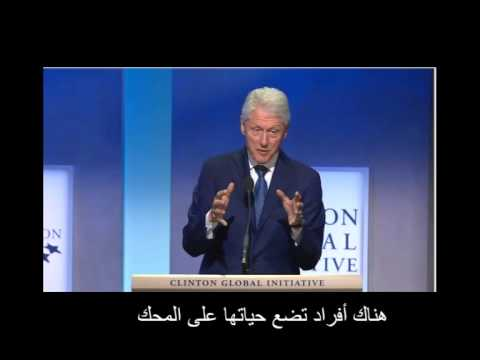 US Former President Bill Clinton speaking at the CGI 2015 annual meeting