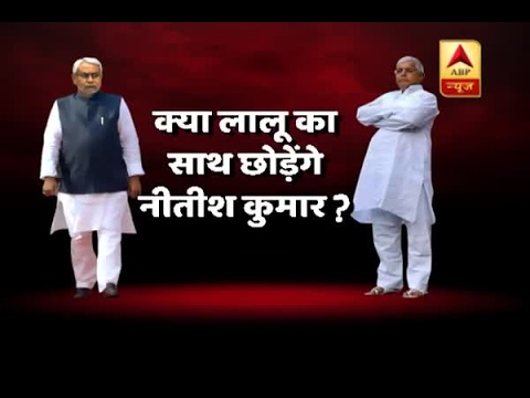 Jan Man: Will Nitish Kumar part ways with Lalu Prasad Yadav?