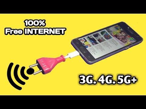 New free internet