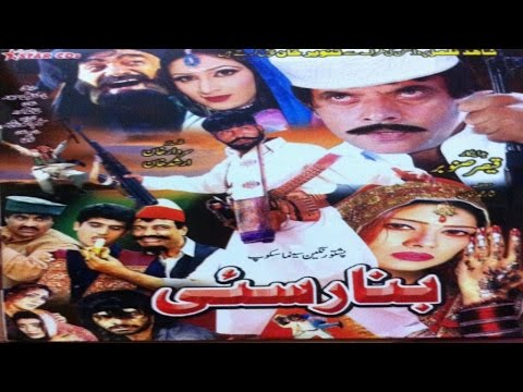 Pashto Cinema Scope Movie BANARSAI - Shahid Khan,Jahangir Khan,Ismail Shahid, Saeed Rehman Sheeno