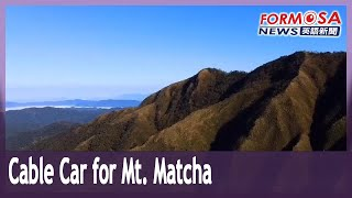 Ecology concerns over proposed cable car for Yilan's Mt. Matcha