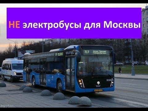 Обновление автобусного парка Москвы 2019