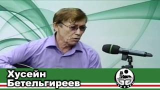 Хусейн Бетельгиреев - Раг1у (ВИДЕО)
