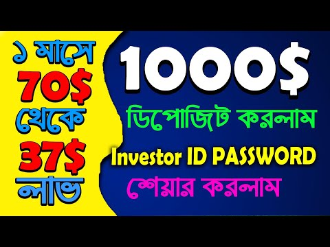 forex-$1000-deposit-🔥-exness-deposit-&-withdraw-2020-|-forex-trading-bangla-tutorial