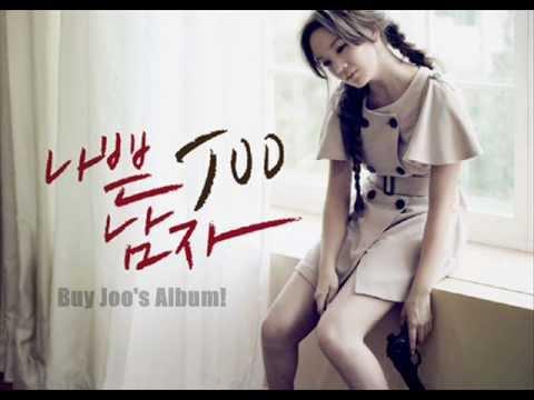 [Cover] JOO 주 //  나쁜 남자 Bad Guy ( Nappeun Namja)
