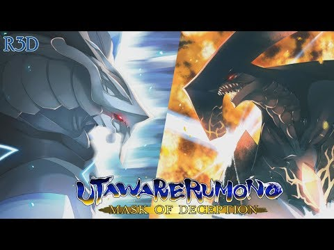 Utawarerumono: Mask of Deception - Walkthrough Part 75: Ending Finale [English, Full 1080p HD]
