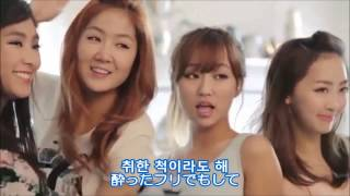 Summer Time - Sistar [日本語字幕]