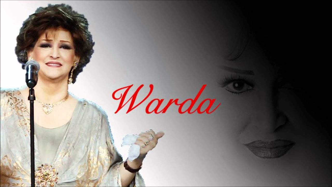 warda batwannis bik mp3