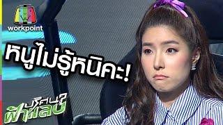 จียอน-กับการตอบคำถามสุดน่ารัก-ปริศนาฟ้าแลบ