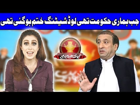 Q K Jamhuriat Hai - 12 May 2018 - 24 News