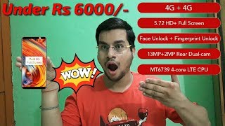 Best Smartphone Under Rs 6000 In India   Face Unlock, Fingerprint Unlock, Android 8.1 etc.