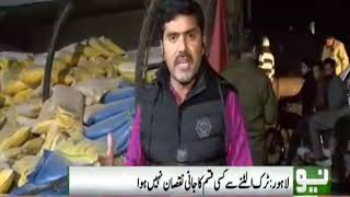Truck accident Front of Data darbar