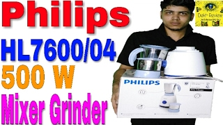 Philips HL7600/04 500 W Mixer Grinder (White, Blue,2 Jars) Unboxing & Review In Hindi By Dekh Review