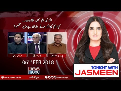 TONIGHT WITH JASMEEN - 06 February-2018 - News One
