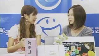 BB☆ラップ(仮) ドン引きする永瀬はるか 永瀬はるか 動画 4