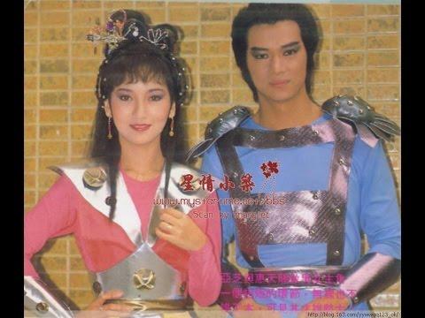Angie Chiu-[Võ Lâm Thánh Hỏa Lệnh 1984]
