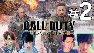 決勝時刻:黑色行動3 Call of Duty: Black Ops III | #02 with老吳 老洋 宋聖