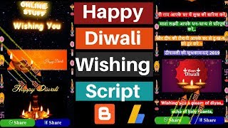 Happy Diwai Wishing Script For Blogger |