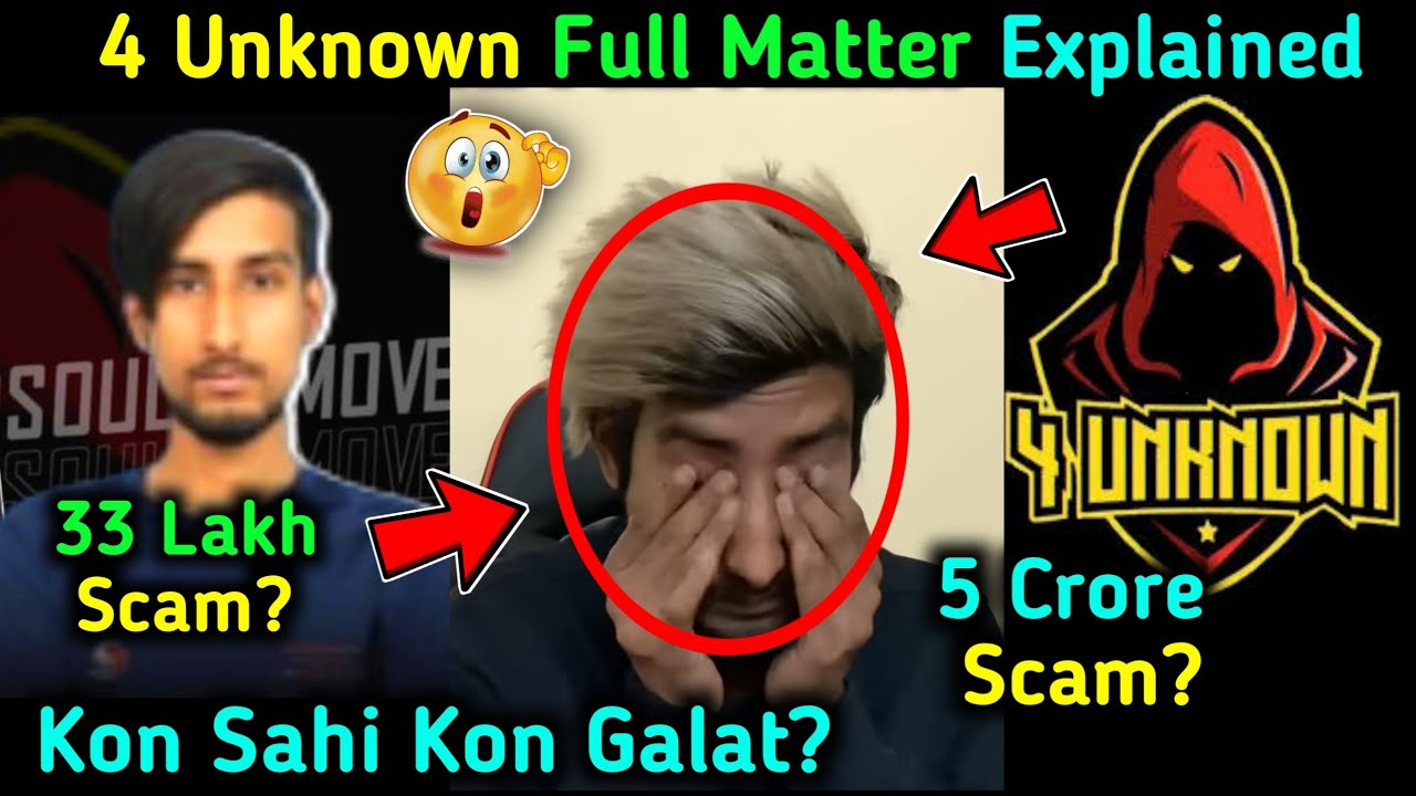 4Un Deadsoul Reply To 33 Lakh Rs SCAM - Team REPLIED! 😳, 4 Unknown SCAM - Full Matter EXPLAINED!! 😱