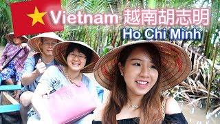 [????????越南胡志明] 酒吧范五老街 串燒食到飽 | 湄公河搖船 蜜蜂大蠎蛇 | 濱城市場 | Ho Chi Minh Vietnam | Venus 小雅❤️
