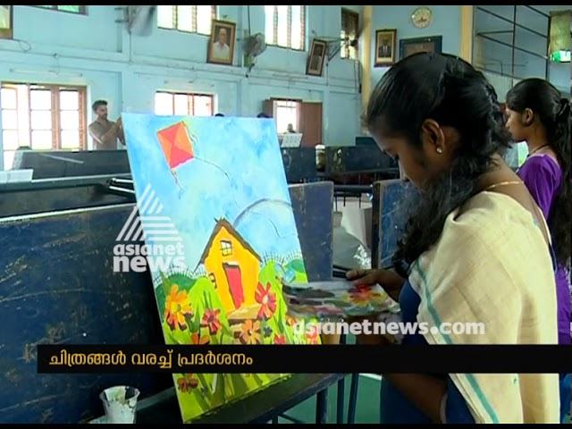 Painting exhibition at  Chengannur YMCA hall