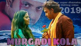 Santali new video song 2018-19 // murgadi Kola......