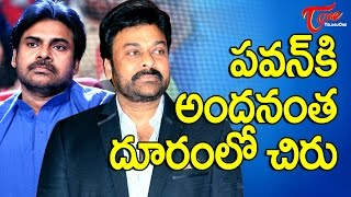 Pawan Kalyan Nothing Before Chiranjeevi  #FilmGossips