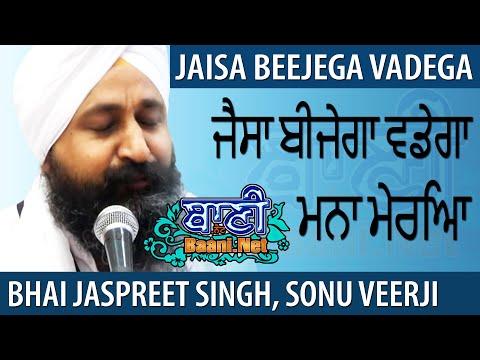 Bhai-Jaspreet-Singh-Ji-Sonu-Veerji