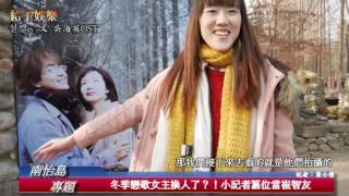 《跟著小倩去旅行》韓國自由行(上篇)~韓國不專業報導