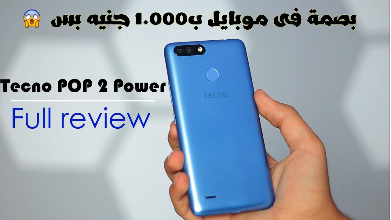 Buy Tecno Pop 2 Power Smartphone | Price in Kenya