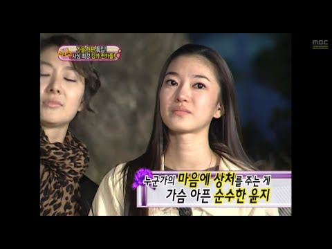 NS 윤지 데뷔 전 스친소 출연영상, NS윤지가 눈물을 왈칵 쏟은 이유는?