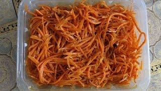 морковь по корейски   Двумя способами. Какой лучше?