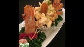 型男大主廚(高檔進口食材 霸王海大蝦) 霸王別姬&霸王佐三醬