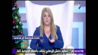 بالفيديو.. مها أحمد تحذر المواطنين من النصب تحت اسم 'سايس جراج'