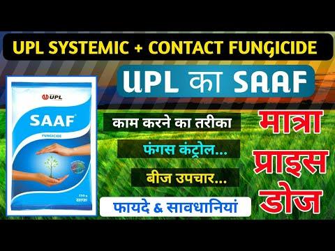 Download Mancozeb 63%, Carbendazim 12% WP   UPL SAAF   fungicide, The Advance Agriculture