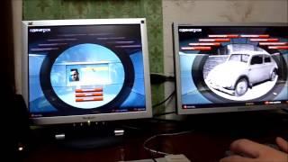 Два независимых пользователя за одним компьютером - программа АСТЕР